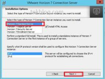 Installing the Connection Server on Horizon View 7